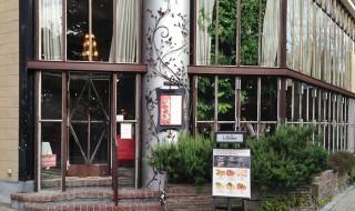 ラ・ボエム新宿御苑店