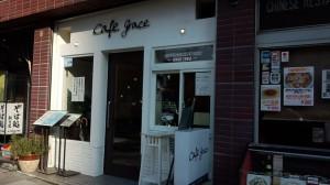 cafegrace1