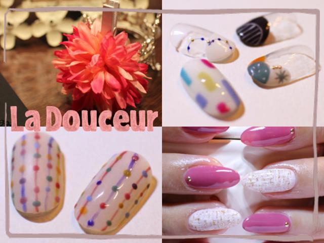 プライベートネイルサロン La Douceur(ラ・ドゥスール)