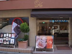 ケンズカフェ(KEN'S CAFE)のガトーショコラ