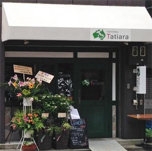 イタリアン Tatiara
