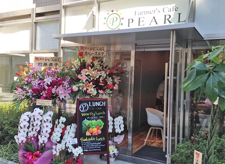 Farmer's Cafe PEARL(富久クロス)