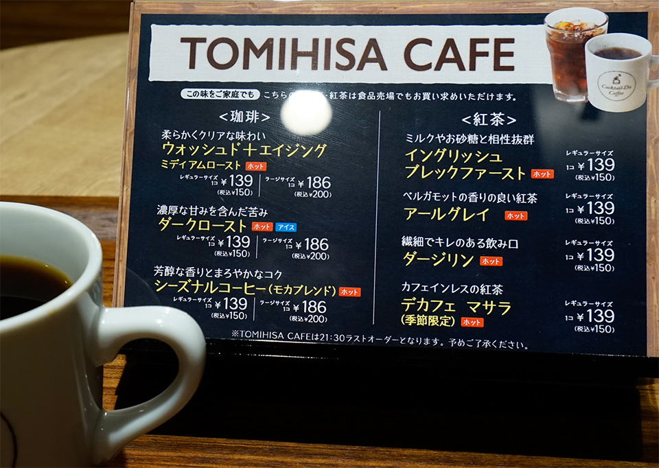 tomihisa_7